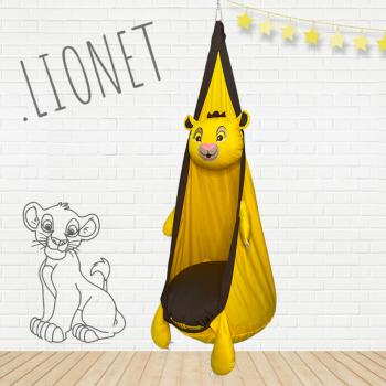 Кресло-игрушка «Львенок»